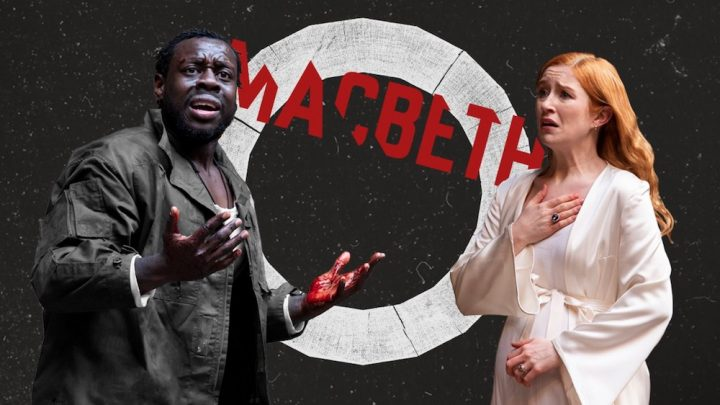 Macbeth Globe Theatre poster